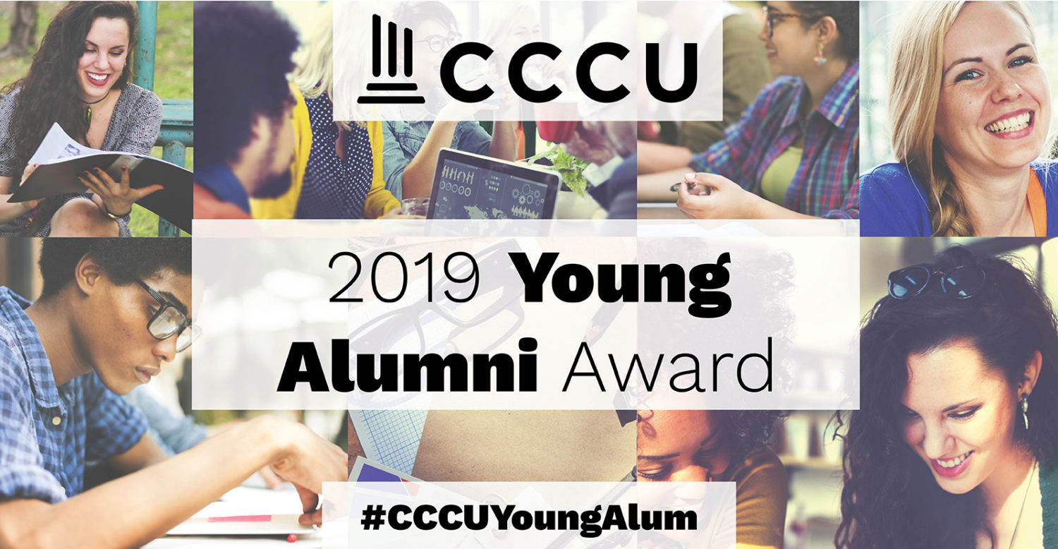 Nominations Open for CCCU Young Alumni Award