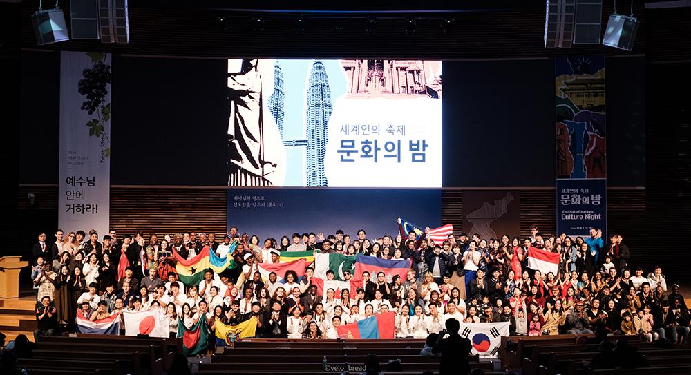 International Institution Spotlight: South Korea